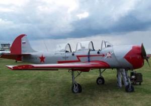 RA-1047K-P2